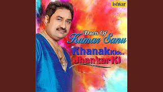 Teri Dosti Se (Jhankar Beats)