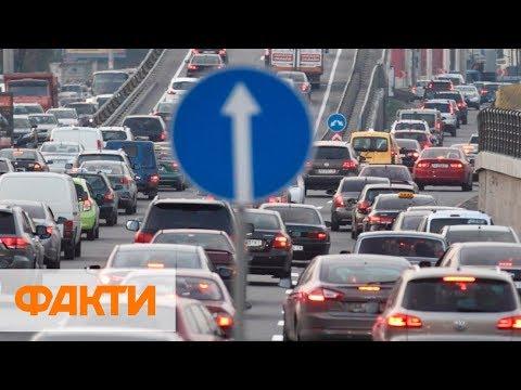 Пробки в Киеве станут еще больше: причины