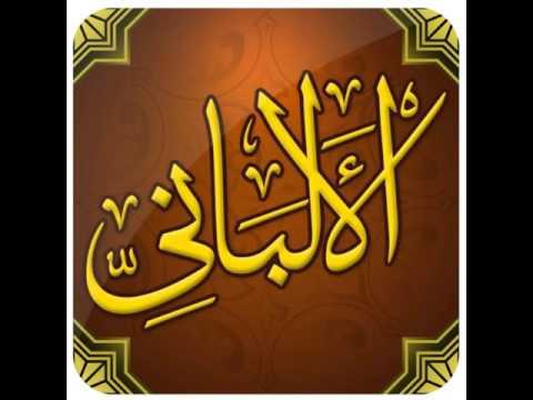دواء الأمة الفرار إلى الله'''الشيخ الألباني'''cheikh albani