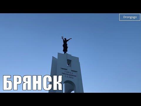 Брянск | Что посмотреть в Брянске, обзор кофейни Mikale | Памятник Александру Пересвету