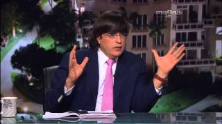 Reinaldo Dos Santos Profecías Y Predicciones Para El Año 2014
