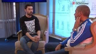 Интервью с Сами Насери, главным героем фильмов «Такси»