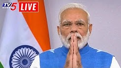 PM Modi LIVE | 125th year Celebration of CII | Lockdown 5.0 | TV5 LIVE