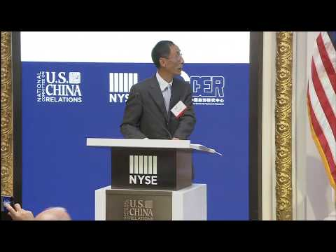 Qin Xiao: The Chinese Economic Outlook in 2018