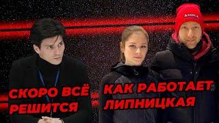 Кихира и Самарин объявили музыку Розанов хочет уйти от Плющенко Косторная вернула пост