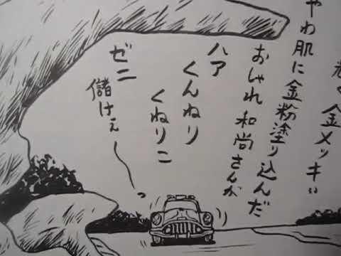 ビバ!にせ京都