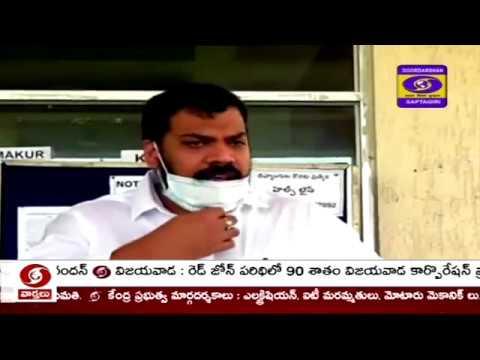 ???? DD News Andhra 7 PM Live News Bulletin 25-04-2020