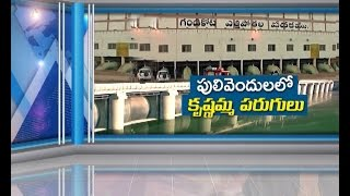 CM Chandrababu to Release Water From Gandikota Project to Pulivendula Today