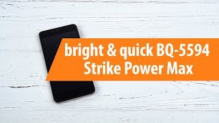Розпакування яскравий і швидкий БК-5594 сила удару / розпакування яскравий і швидкий БК-5594 сила удару