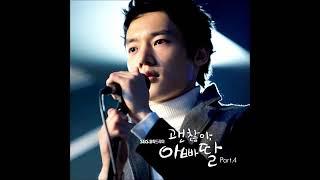 Choi Jin Hyuk@ (최진혁) ♥ To Death 죽을만큼 ♥
