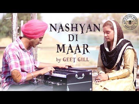 Nashayn Di Maar   Geet Gill   Harmonium Series Song 3   BBM