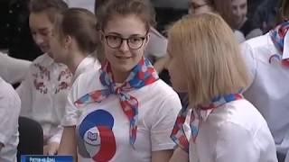 """Финалист конкурса """"Лидеры России"""" в одной из ростовских школ провел урок для 11-классников"""