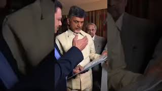 MyProgressCard.com dedicated to students in India by CM Chandrababu