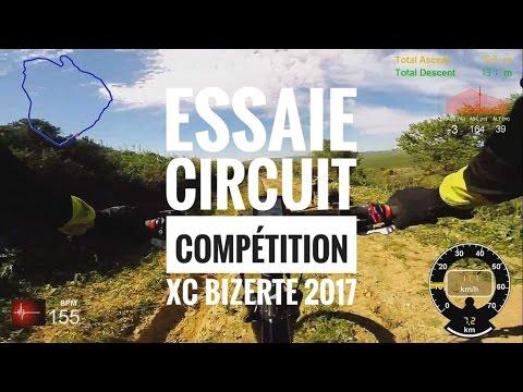 GoPro: Essaie circuit de la Compétition XC de Bizerte 2017 VTT