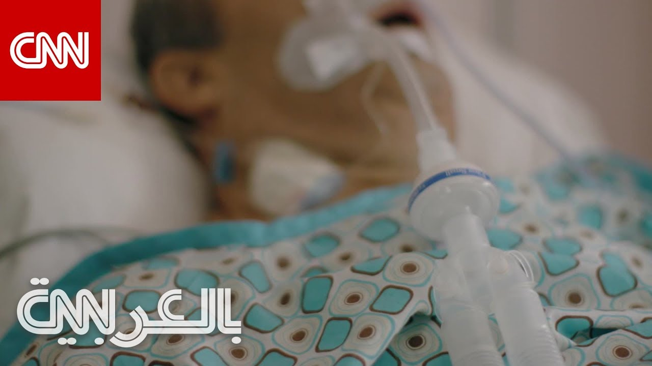 CNN عربية:أطباء بتركيا يستخدمون موسيقى صوفية لتخفيف الألم
