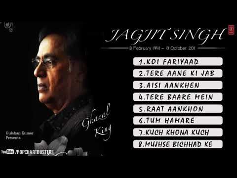 Best Of Jagjit Singh Ghazals JukeboxA Tribute To The King Of GhazalsYouTube 2