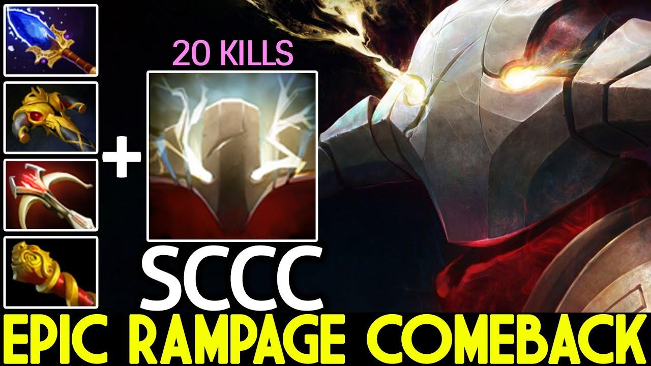 SCCC [Sven] Top Pro Carry Farming Rampage Comeback Dota 2