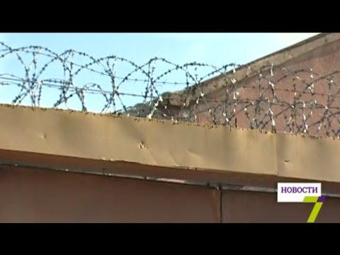 В Одессе рассказали о преимуществах частной тюрьмы