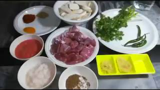 Mutton Arvi Gosht/Recipe by Roshni Cooking