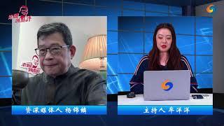 台美不建交! 台湾是否最识大体的政治小三? - YouTube