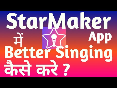 how to sing better in starmaker app in hindi youtube. Black Bedroom Furniture Sets. Home Design Ideas