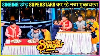 Harshit VS Sattwik | FUNNY Modak Eating Challenge | Superstar Singer | Ganpati Special