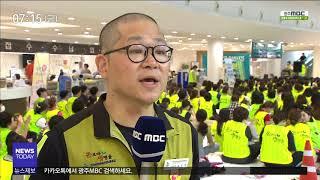 뉴스투데이 조대병원 기독병원 총파업 돌입 환자 불편