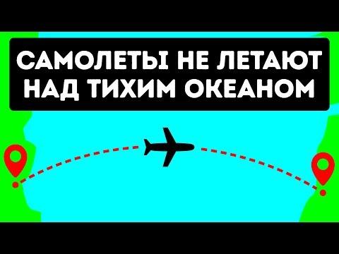 Почему самолеты не