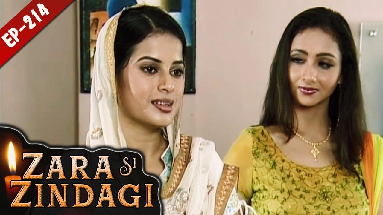 सौतेली मां से बदतमीजी | Zara si Zindagi | Epiosde 214 | Zara si Zindagi | 90's Best Hindi Tv Serial