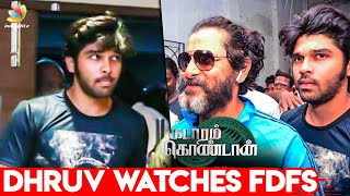 Dhruv Vikram watches Kadaram Kondan FDFS at Kasi Theater | Tamil Movie Review | Fans Celebration