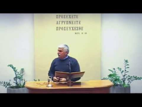 28.01.2015 - Βασιλέων Ά Κεφ19 - Χρηστάκης Γεώργιος