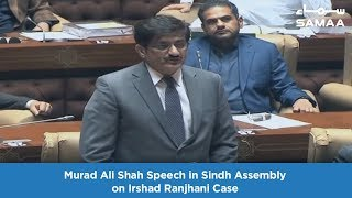 Murad Ali Shah Speech in Sindh Assembly on Irshad Ranjhani Case | 11 February , 20191