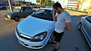 вСТРЕТИЛ БЫВШУЮ/ Opel Astra H 1.8! тест-драйв от Давида