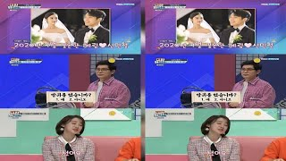 """원더걸스 혜림 """"♥신민철과 결혼 8개월차, 방귀 텄다""""(대한외국인)"""