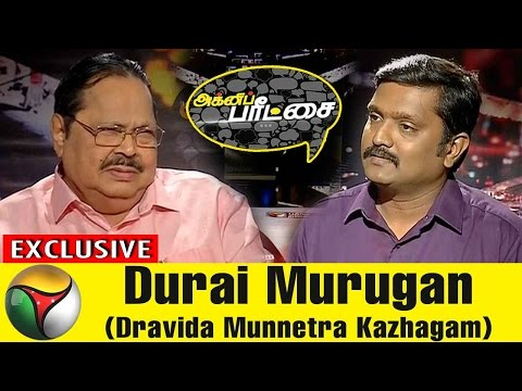 Agni Paritchai: Exclusive Interview with Durai Murugan (Dravida Munnetra Kazhagam) | 15/04/17