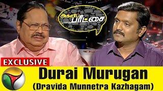 Agni Paritchai 22-04-2017  – Puthiya Thalaimurai TV – Exclusive Interview with H. Raja BJP
