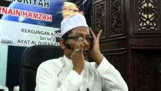 Ustaz Dzulkarnain Hamzah - Azan Sunnah VS Azan Melayu