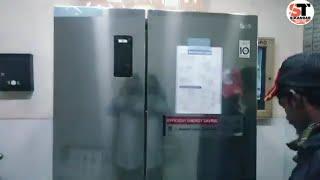 Lg Refrigerator models B247Sluv Lg Side By Side Refrigerator