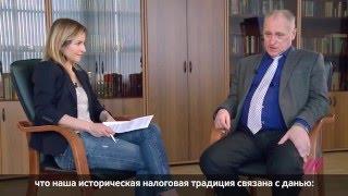 Интервью с Александром Аузаном