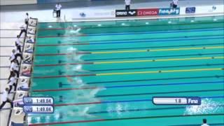 Final dos 200m borboleta masculino: Copa do Mundo 2013 Dubai