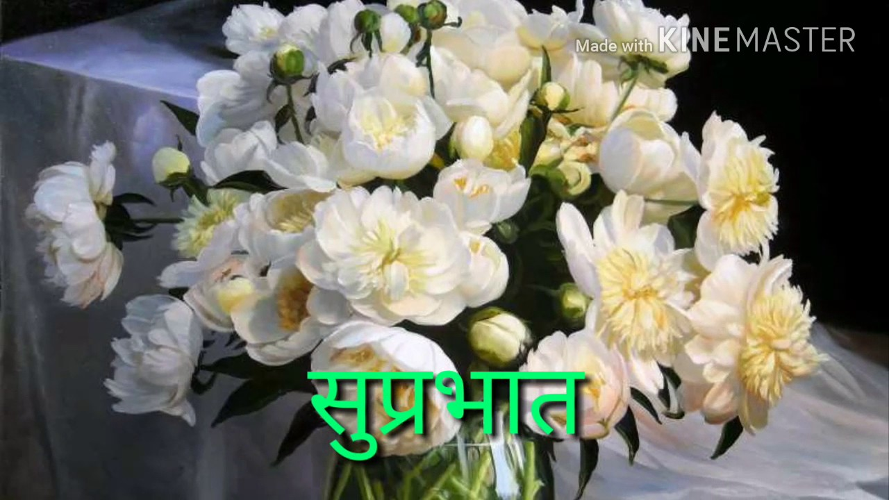 Good Morning Videos Greetings Wishes For Whattsapp Youtube