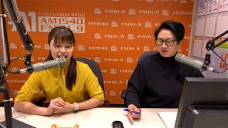 A1 Chinese Radio | Jenny's Radio Interview with Elli on Tennis Elbow 註冊物理治療師 Elli 解釋患網球手原因