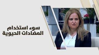 د. الاء بن طريف ود. فارس البكري - سوء استخدام المضادات الحيوية
