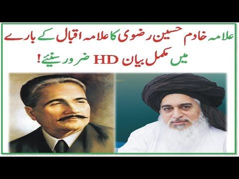Allama Khadim Hussain Rizvi about Allama Iqbal│Must Watch