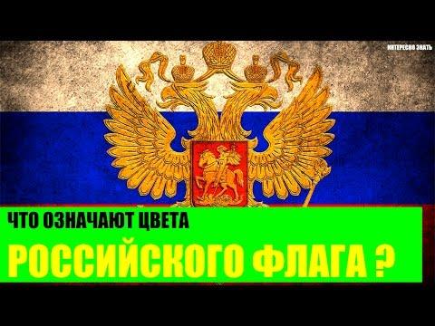 Возрождение Российской империи