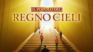 """Cosa si deve fare per entrare nel Regno di Dio? """"Il popolo del Regno dei Cieli"""" - Film cristiano"""
