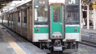 東北本線701系福島駅発車※発車メロディー「高原列車は行く」あり