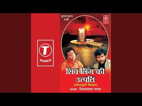 Mahershi Ramanand Ka Sandesh