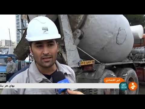 Iran Karaj city, Metro under construction مترو شهر كرج دردست ساخت ايران