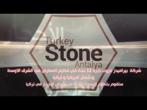 2nd Turkey Stone Antalya Fair 26-29 May 2016